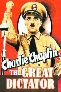 Плакатът на филма 'Великият диктатор'