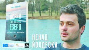 Cover-event-Facebook-Nenad