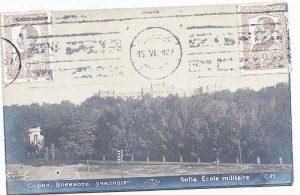 Някъде около 1935 г. – караулката е вече издигната, а оградата е от 1895 дула на пушките 'Крнка' и 'Бердана'