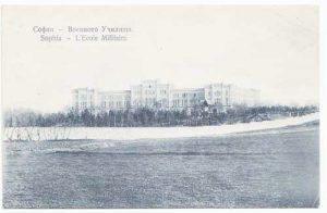 Много ранна снимка – мостът над Перловската река и днешната улица 'Султан тепе'. Още няма ограда около Военното училище