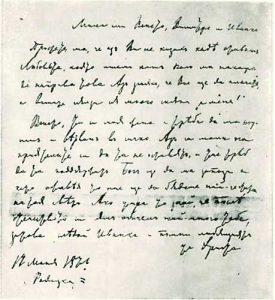 последното писмо на Ботев