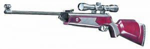 4.5 mm HAMMERLI Hunter Force 750 Combo на свободно притежаване
