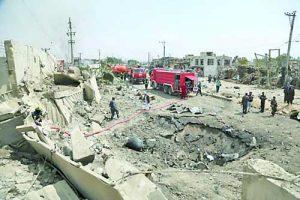 Бомбата, която уби 16 души в Кабул в началото на седмицата, е оставила дълбок кратер