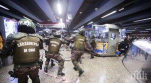Chili-police-protesti