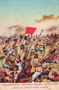 Битката за Лозенград
