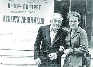 Плакат за участието на големия български певец във ''вечер -портрет''