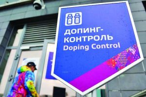 epa05303344 (FILE) A file picture dated 21 February 2014 of the Doping Control Station in the Laura Biathlon Center during the Sochi 2014 Olympic Games in Krasnaya Polyana, Russia. The International Olympic Committee (IOC) on 13 May 2016 called for immediate investigations on allegations of Russian state-sponsored doping at the Sochi 2014 Olympic Games. Grigory Rodchenkov, former head of Russia's anti-doping laboratory, admitted that banned performance-enhancing substances have been supplied and urine samples have been exchanged before and during the Sochi 2014 Olympics, the New York Times reported on 12 May 2016.  EPA/HENDRIK SCHMIDT *** Local Caption *** 52379127