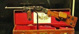 Пистолет Борхард в Лондонския музей