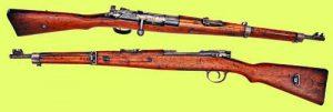 карабина Mannlicher-Schnauer M1903