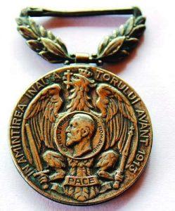 3-medal1