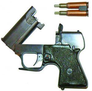 Безшумен пистолет МСП Гроза