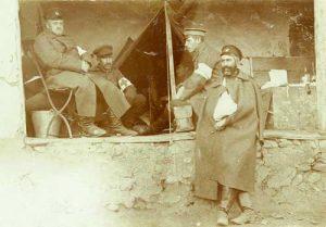 Полкови превързочен пункт от времето на Първата световна война, Държавен архив-Русе