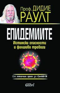 1_Epidemiite (1)