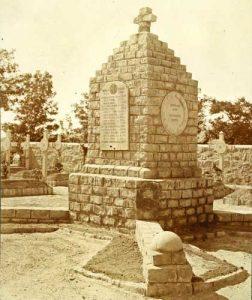 5-Мемориалът в българското военно гробище в с. Аджигьол при откривването му на 24 април 1918 г. , снимка от НВИМ