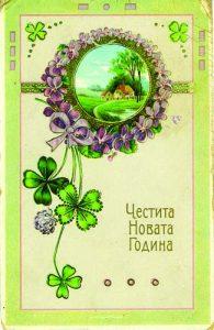 8-Card-2