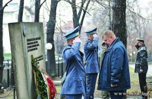 Министър Красимир Каракачанов отдаде почит към паметта на загиналите български военни разузнавачи