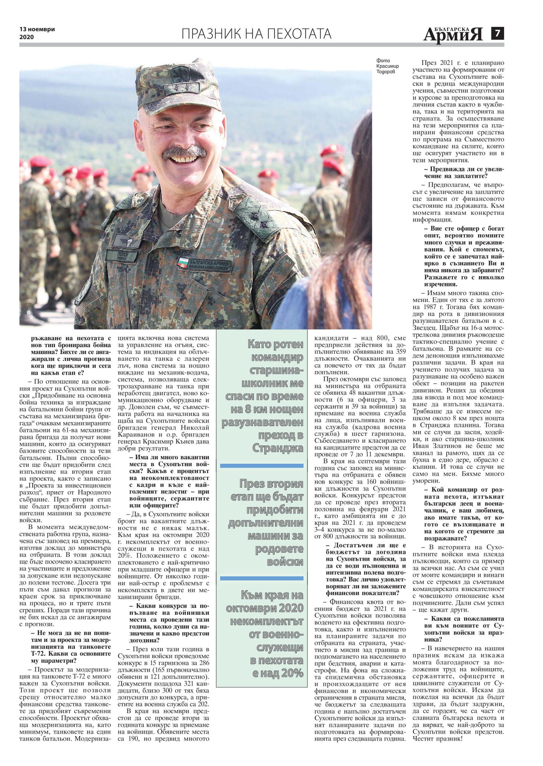 https://armymedia.bg/wp-content/uploads/2015/06/07-47-scaled.jpg