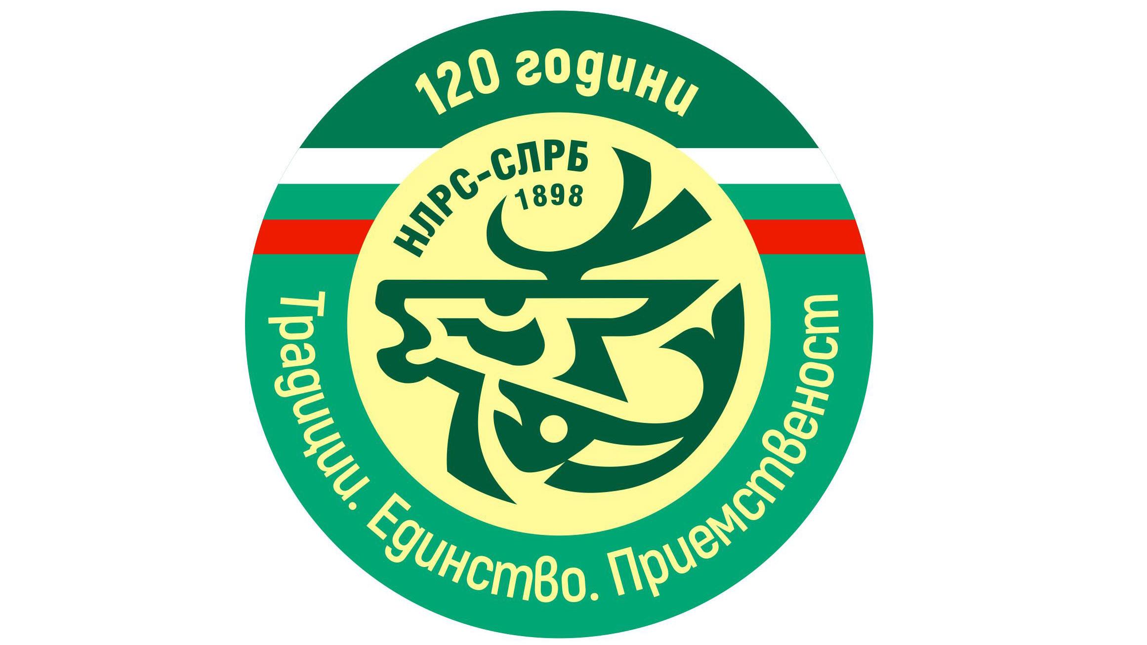 Национално ловно-рибарско сдружение