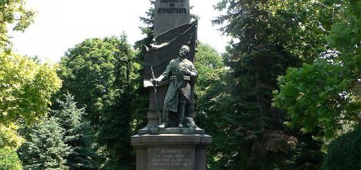sn PAMETNIK-RUSE