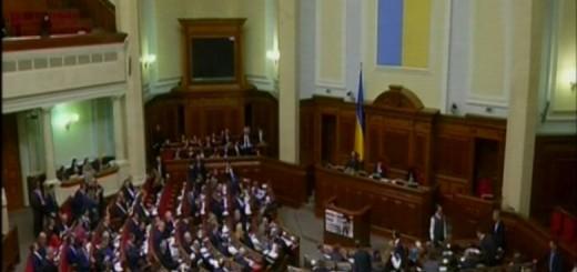 UKRAINA_PARLAMENT_VOT_DOVERIE_17_02_16