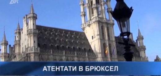 За тероризма, европейските ценности и срещата на министър Ненчев със сръбския му колега Джорджевич