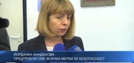 Йорданка Фандъкова: Предприели сме всички мерки за безопасност