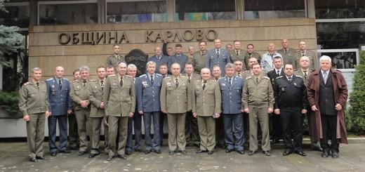 CENTRALNO-KARLOVO