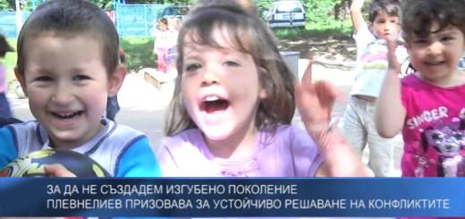 За да не създадем изгубено поколение Плевнелиев призовава за устойчиво решаване на конфликтите
