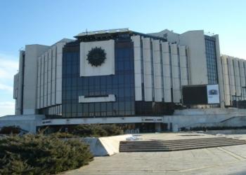 Произведения от фонда на Бургаската художествена галерия в НДК