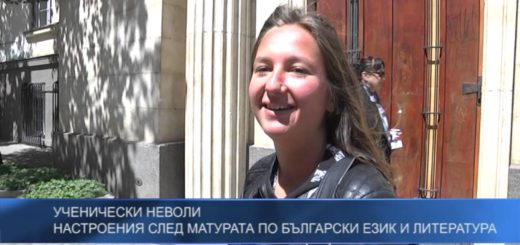 Настроения след матурата по български език и литература