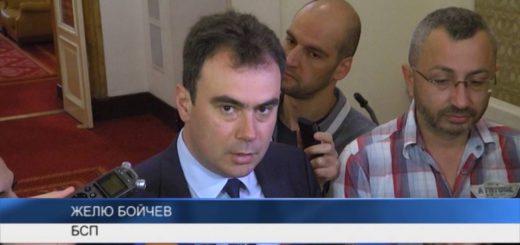 Реакации в Парламента след решението на президента да сезирa КС