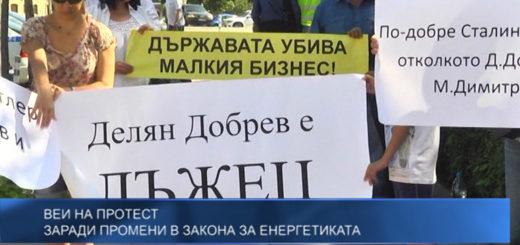 PROTEST_PKR_30