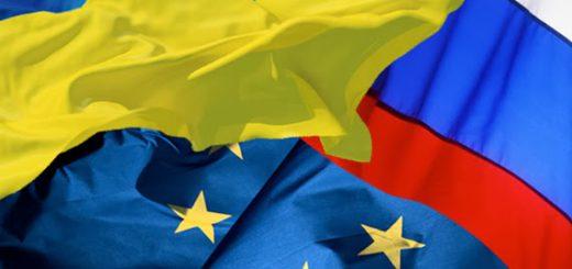 zname-ukraina-eu-rusia