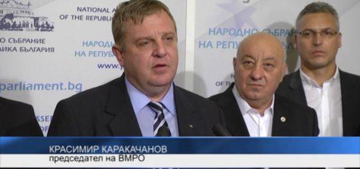 БСП и ВМРО не се разбраха за единна президентска кандидатура