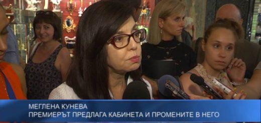Меглена Кунева: Премиерът предлага кабинета и промените в него