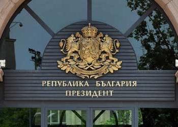 Румен Радев ще удостои изявени български спортисти с Почетен знак на президента