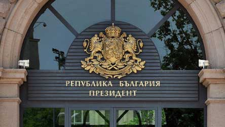 """Президентът Румен Радев назначи Пламен Тончев на длъжността председател на Държавна агенция """"Национална сигурност"""""""