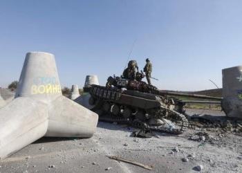 Украйна започна военни учения с участието на САЩ, Полша и Литва