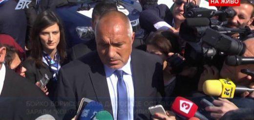 Политическото напрежение в България след гласуването в ООН; Предизвикателствата пред Европейската сигурност