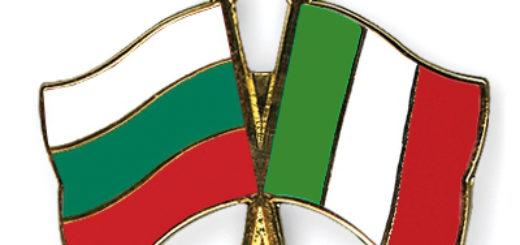 flag-pins-bulgaria-italy