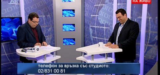 I. Изборите в България – минало и настояще;  II.Актуалната ситуация в Турция
