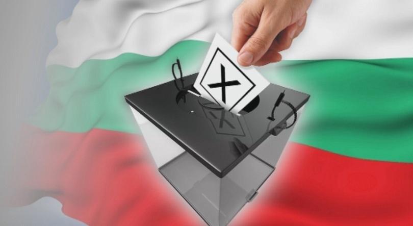 ЦИК обявява окончателното разпределение на депутатските мандати