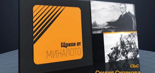 shtrihi-minaloto-16x9-ime-new