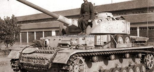 19-bronirana-brigada3