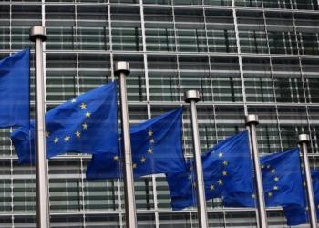 Брюксел бори прането на пари с нова агенция