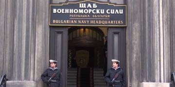 Програма за тържествено отбелязване на 142-та годишнина от създаването на Военноморски сили на Република България