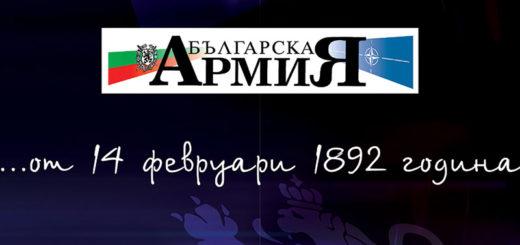 5-vestnik-reklama