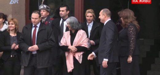 I.Петият президент на България; II.Тръмп и НАТО
