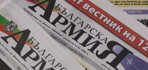 vestnik-ba
