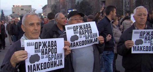 Македония – варианти за изход от кризата